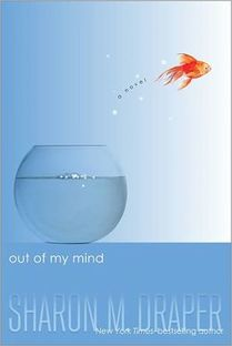 Out of My Mind by Sharon Drape